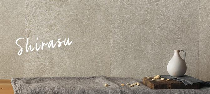 SOLIDO typeF shirasuイメージ