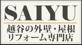 株式会社彩友