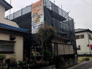 施工中 ハイブリッド塗料 屋根外壁塗装工事&付帯工事